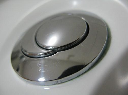 Cambiar cisterna baño de doble descarga 1